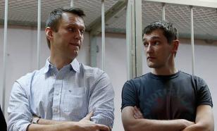 """Никакой политики: ЕСПЧ о братьях Навальных и деле """"Ив Роше"""""""