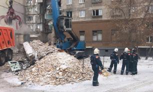 Опубликован полный список погибших при обрушении подъезда в Магнитогорске