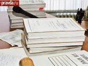 Решение ЕСПЧ по Катыни: неудобные вопросы