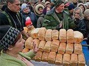 Донбассунужналюбая поддержка