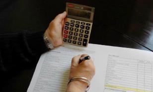 Бизнесу простят долги и налоги