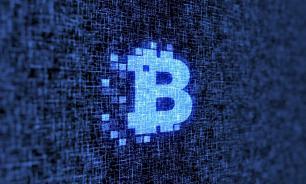 Криптовалютные новости за минувшие выходные