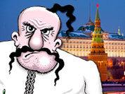 Киев готовит теракты в Москве
