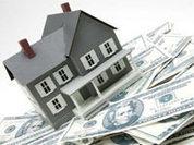 Сделан шаг к льготной ипотеке?