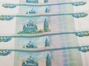 За выбивание долгов банки будут штрафовать