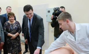 Нижегородцы получат доступ к экспериментальной и ядерной медицине