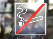 Борцы с курением обезличат пачки сигарет