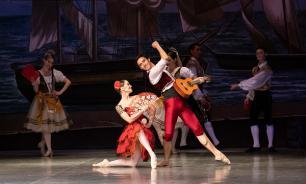 """На сцене РАМТа в самом разгаре фестиваль """"Летние балетные сезоны"""""""