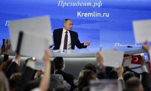 Мировая пресса о большой пресс-конференции президента России