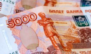 ЦБ: в России уменьшилась денежная масса