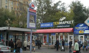 """""""Петра Войкова коварно оклеветали"""""""