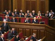 """Украинская Рада станет снова """"оранжевой"""""""