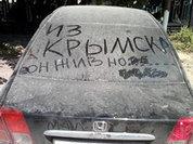 Новый Орлеан для Буша и Крымск для Путина