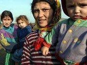 ЕС подарит Украине всех цыган