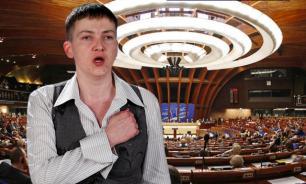 ПАСЕ без России, зато с Савченко