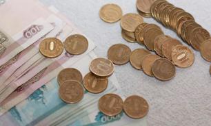 Прибыль российских банков за 9 месяцев составила 635 млрд рублей