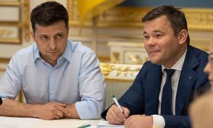 Зеленский подтвердил наличие заявления об увольнении главы своего офиса