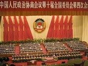 """Для кого опасна новая """"китайская мечта""""?"""