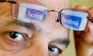 Facebook запускает кнопку для благотворительности