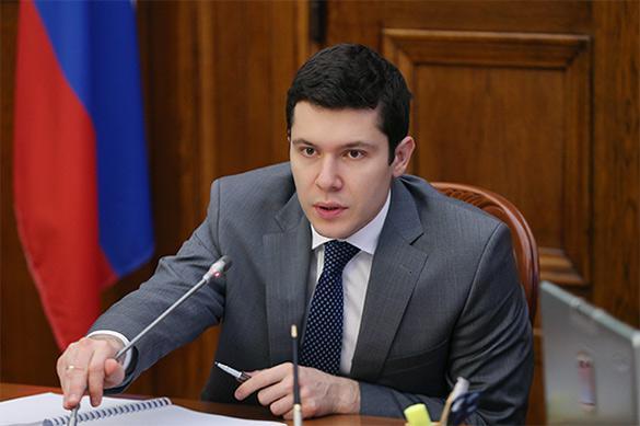 Калининградская область намерена стать площадкой для взаимодействия России и ЕС