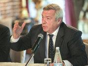 Кадровый резерв России собрали на Дону