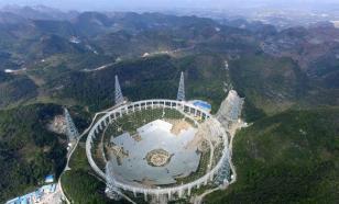 Китай запускает самый крупный в мире телескоп, из-за него уже переселены 9000 китайцев