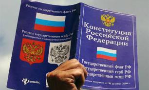 """""""По Конституции решения принимает не власть - это воля народа"""""""