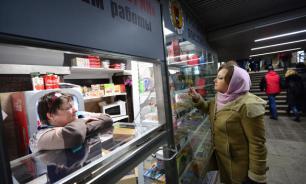 Власти Москвы сдали в аренду 16 торговых павильонов на станциях МЦК