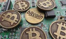 """Биткоин — это скучно: когда """"приживутся"""" криптовалюты"""