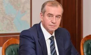 Иркутская область: первое место по прозрачности бюджета