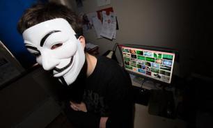 Насколько анонимна криптовалюта?