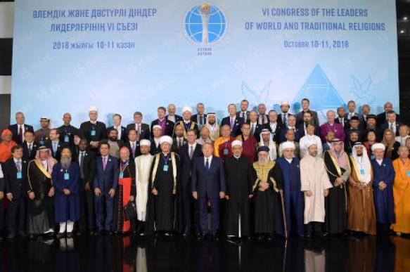Съезд лидеров мировых религий в Астане: единство помыслов и практических дел