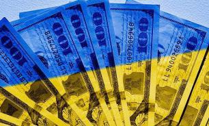 Украина попытается реструктурировать госдолг