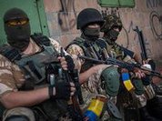 Батальоны карателей нанял Пентагон