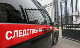 От Поклонской до Макфола: Реакция на задержание Улюкаева