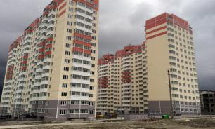 Подмосковье лидирует по вводу жилья