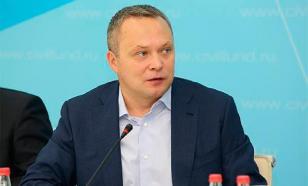 Глава ФОРГО рассказал о ловушке протеста