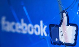 Администрация Facebook заблокировала крупный украинский паблик Mova