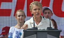 Юлия Тимошенко: попытка номер три