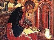 День памяти первого иконописца