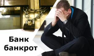 """""""Зачистка"""" банков убивает вкладчиков"""