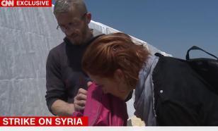 """Доказательства химатаки от CNN: """"Рюкзак пахнет оружием Асада"""""""