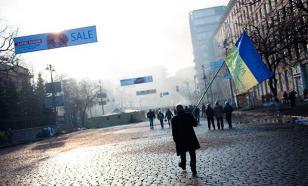Прозрение Майдана: мы убили Украину, нужно уезжать