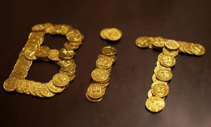 В России запустили торговлю криптовалютными фьючерсами