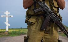 """На Украине заявили об опасности """"широкомасштабной войны"""" с Россией"""