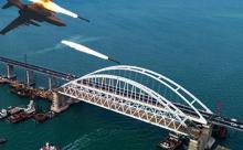 """""""Вам Гаагу или в пепел?"""": реакции на призыв из США разбомбить мост в Крым"""