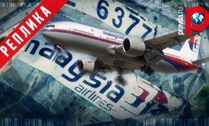 Кто взялся за Boeing MH17 и почему исчезли днепропетровские диспетчеры