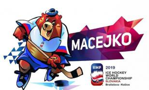 Сергачев забросил вторую шайбу сборной России в матче ЧМ по хоккею с США