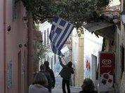 Греция отгородилась от Турции стеной
