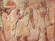 Древняя царица страдала слоновьей болезнью